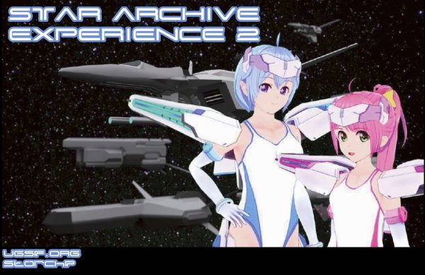 Star Archive EX 02