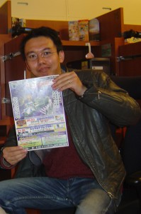 NewSpaceOrder対戦オフにいらしたナムコ高橋ディレクター