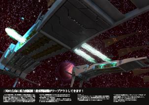 stararchive2